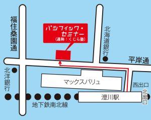 澄川校地図