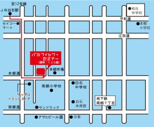 地図_way3JR白石
