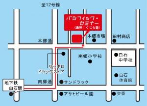 地図_way2地下鉄白石駅