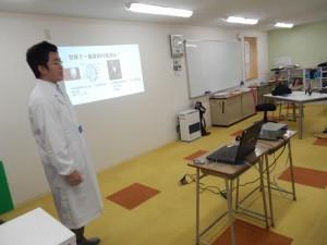理科実験教室の様子